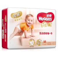 [当当自营]好奇 Huggies 金装成长裤 M56片 中号裤型纸尿裤【男女通用】【6-11kg】