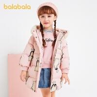 【3件4折价:304】巴拉巴拉童装宝宝女童羽绒服2021秋冬新款儿童外套女