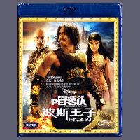 正版高清蓝光电影 波斯王子:时之刃BD50 蓝光光盘碟片