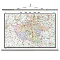 河南省地图挂图(无拼缝专用挂图 1495mm*1070mm)