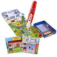 红袋鼠我的城市二合一OID-3-1(我的飞机场、我的火车站)儿童点读笔主题拼图故事书早教学习点读机幼儿启蒙益智玩具礼盒