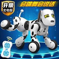 【支持礼品卡】电动玩具狗狗走路会唱歌 机器狗智能电子狗遥控机器人仿真男孩3岁