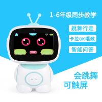 智能学习机器人7寸触屏16G/32G语音对话早教儿陪伴童高科技家庭伴学机小学同步学习机 7寸触屏