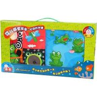 立体感官床围视觉训练床挂玩具拉拉布书婴儿 忙碌的池塘