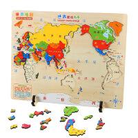 激光雕刻木质中国地图拼图立体拼版积木早教益智世界名画儿童玩具 木质中国拼图 激光雕刻木制 高精准 光滑无毛刺