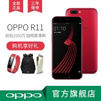 【购机送好礼】OPPO R11全网通热力红拍照手机oppor11 oppor11plus r9s手机r11新品