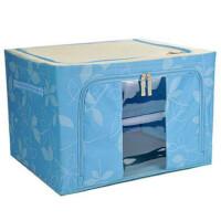 维特尔 大号牛津布铁架收纳箱 收纳盒 整理储物箱 66L 蓝色树叶