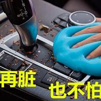 200克一罐装清洁软胶汽车用品黑科技清洁神器 清理除尘泥粘灰内饰载出风口清洗