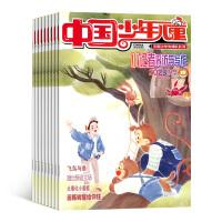 中国少年儿童小记者采访与写作杂志 1年共12期2019年1月起订 少儿兴趣智力 杂志铺
