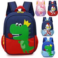 儿童书包男女童韩版可爱大中小班3-5岁6幼儿园卡通男孩双肩背包包