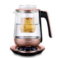 荣事达YSH1706T养生壶全自动加厚玻璃多功能电烧水壶花茶壶煮茶器