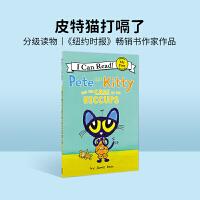 英文Pete the Kitty and the Case of the Hiccups皮特猫和打嗝