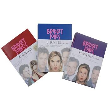 "BJ单身日记三部曲 布丽吉特·琼斯:入选BBC ""70年来*影响力女性排行榜""的虚构人物,超越时代的都市单身女性爱情宝典、现代版《傲慢与偏见》,芮妮·齐薇格、科林·费尔斯主演同名电影《BJ单身日记》风靡全球20年!"