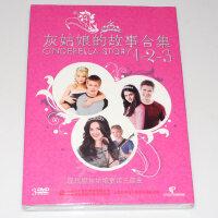 正版电影 现代版灰姑娘童话三部曲 灰姑娘的故事合集 3DVD