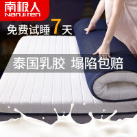 乳�z床�|加厚榻榻米海�d�|�稳穗p人宿舍�|被褥子家用睡�|子