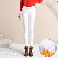 加绒牛仔裤女高腰冬季新款韩版弹力大码加厚保暖显瘦小脚白色裤子 白色