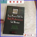 【二手9成新】Low-Power NoC for High-Performance SoC Design (