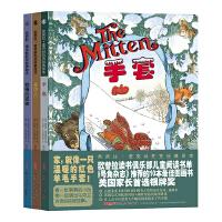芭芭拉・麦克林托克经典绘本(全三册:手套、姜饼人、狡猾的狐狸)