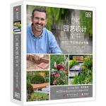 DK园艺设计全书:家居户外空间设计方案