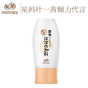 亲润 豆乳美肌隔离霜 孕妇护肤品 孕妇隔离霜 孕产妇化妆品