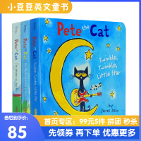 进口英文原版 Pete the Cat 皮特猫经典歌谣纸板系列3册合售 3-6岁