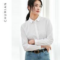 初棉2019春装新款立体裁剪拼块白色衬衫女长袖前短后长白衬衣春秋