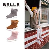 【199元任�x2�p】百��Belle童鞋�和�雪地靴冬季新品中小童加�q保暖牛皮靴女童中筒靴