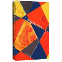 【二手书旧书9成新】克罗诺皮奥与法玛的故事(阿根廷)胡里奥.科塔萨尔南京大学出版社9787305099090