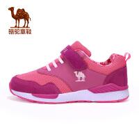 camel小骆驼童鞋 秋冬季中大童网布跑步鞋儿童个性时尚耐磨运动鞋