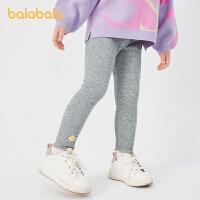 【抢购价:49】巴拉巴拉童装女童打底裤儿童裤子秋装2021新款宝宝长裤弹力洋气