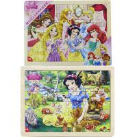 【当当自营】迪士尼拼图玩具 60片木质框式拼图二合一(公主大集合36DF2169+白雪公主36DF2481)