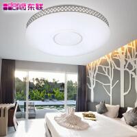 东联LED吸顶灯灯具客厅灯现代简约无级调光无级调色LED灯饰x210