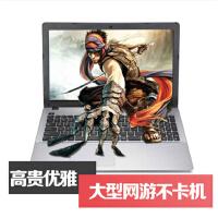 【支持礼品卡】华硕(Asus) VM590LB5500 15.6英寸笔记本电脑五代i7 8G内存 2G独显 1T硬盘