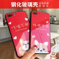 猪年新年苹果6plus手机壳iPhone7保护套X过年红色玻璃壳8plus防摔6s可爱卡通7P情侣个性创意潮Xs Ma