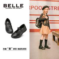 【超品�r:159.4元】百��Belle童鞋�和�皮鞋秋季新品女童�典黑色牛皮�W生鞋中童校�@鞋(3-15�q可�x)DE1087