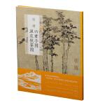 中国绘画名品:倪瓒六君子图 渔庄秋霁图