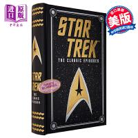 星际迷航(精装) 英文原版 Star Trek: The Classic Episodes 商品编号:10619578600关注商品分享 星际迷航(精装) 英文原版 Star Trek: The C