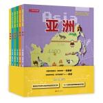 给孩子的世界地理大数据(全六册)