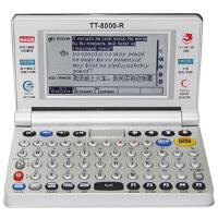 俄语电子词典 康明多译通TT8000R 俄语整句翻译 黑色
