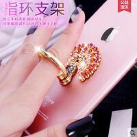 支持礼品卡支付 指环支架苹果三星手机通用懒人平板金属指环卡扣粘贴式女款