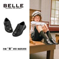百丽童鞋儿童学生鞋2019专柜同款牛皮鞋男童黑色皮鞋演出鞋正装鞋(3-15岁可选)DE1186
