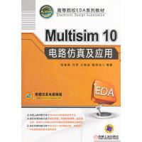 【二手旧书8成新】Multisim10电路仿真及应用 张新喜 9787111293064