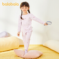 【2件6折价:89.9】巴拉巴拉儿童秋衣秋裤套装女童内衣裤薄款2021新款可爱印花时尚潮