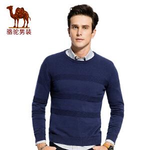 骆驼男装 秋季新款圆领套头男士毛衣修身基础款男长袖上衣