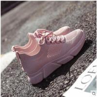运动鞋女韩版百搭学生透气网红休闲轻便女鞋飞织跑步鞋女