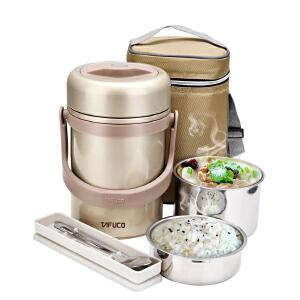 日本泰福高保温饭盒二层304不锈钢真空保温饭盒长12小时保温桶