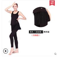 瑜伽服套装女白色吊带背心修身健身服含胸垫 可礼品卡支付