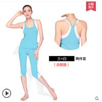 瑜伽服套装现代舞蹈服装速干含胸垫健身跳操服 可礼品卡支付