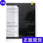 【二手旧书9成新】版式设计与实训 吴烨 /吴烨 辽宁美术出版社9787531475033