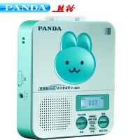 熊猫 F324 英语四六级学习机 线控 磁带复读机 变速 磁带收录机